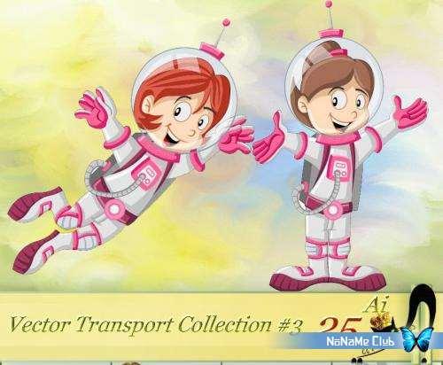 Векторный клипарт - Vector Transport Collection #3 [AI]