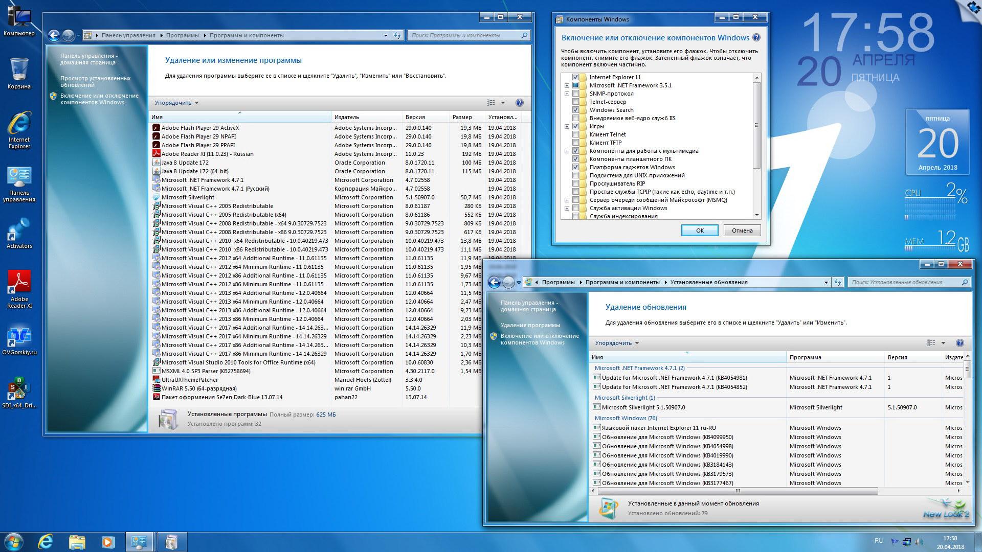 Microsoft Windows 7 Ultimate Ru x64 SP1 7DB by OVGorskiy® (04.2018) Русский