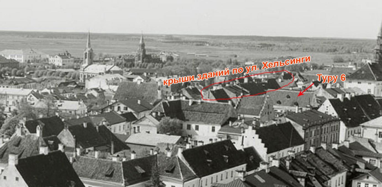 Narva, vanalinna vaade К.Сарап (RM Fn 1040=103); Virumaa Muuseumid SA; Faili RMFn_1040_0103 пер ФШ-ув фрг текст.jpg