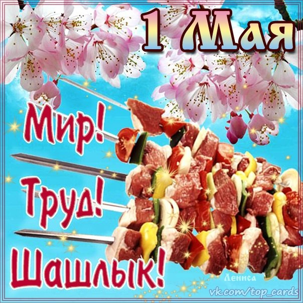 http://i3.imageban.ru/out/2018/05/01/5b95ef37cb90112ba51fddcfd233176c.jpg