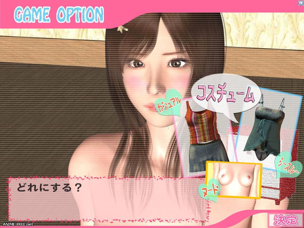 Lovely Play Mate [2007] [Cen] [Flash] [JAP] H-Game
