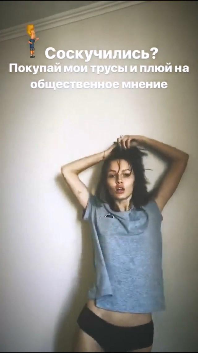 Полина Фаворская.avi_snapshot_00.39_[2018.05.16_03.20.01].jpg