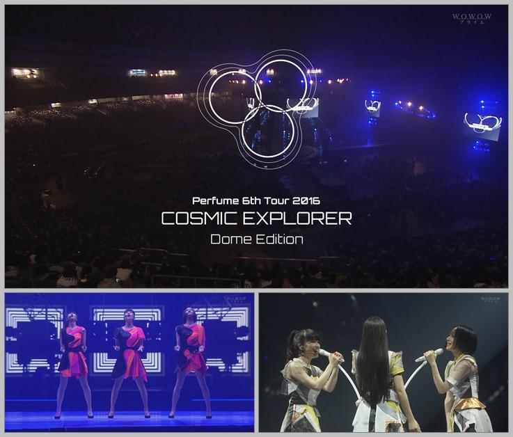 20180519.0502.1 Perfume - 6th Tour 2016 Cosmic Explorer Dome Edition (WOWOW 2016.12.29).ts.jpg