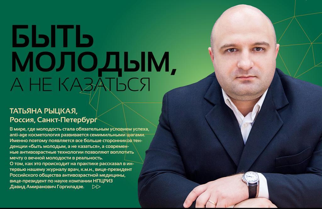 http://i3.imageban.ru/out/2018/05/22/becb35e49d78d8dcb7a1cb8680c6eba2.jpg