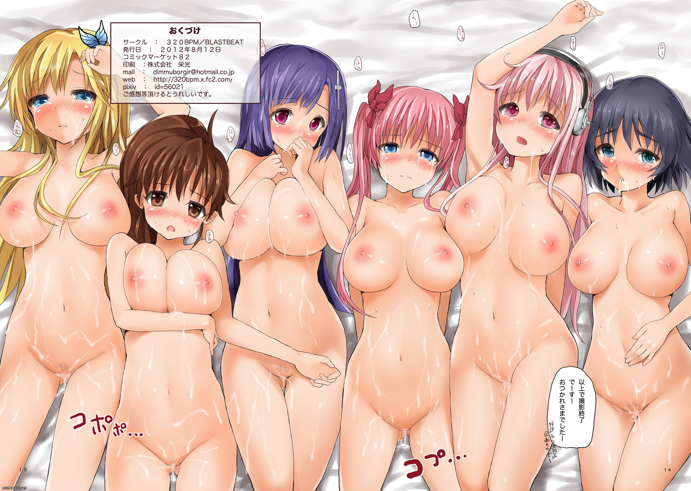 Kannagi: Crazy Shrine Maidens (Collection) - Хентай арт (сборник) [Ptcen] [JPG,PNG,GIF] Hentai ART