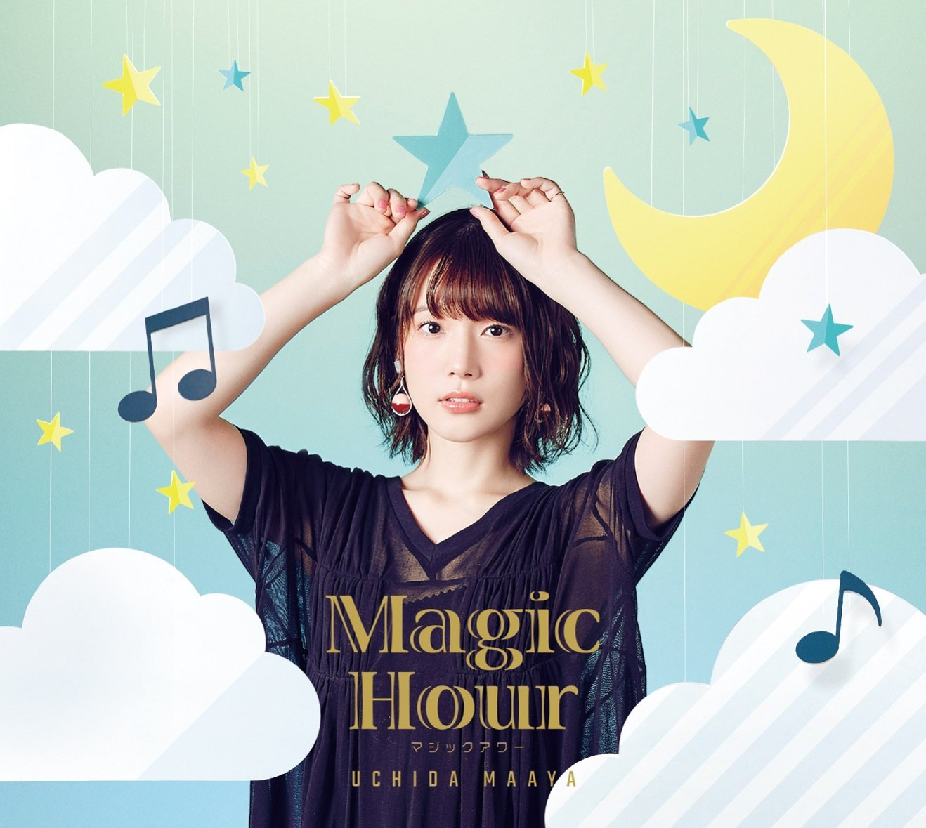 20180523.0939.04 Maaya Uchida - Magic Hour cover 1.jpg