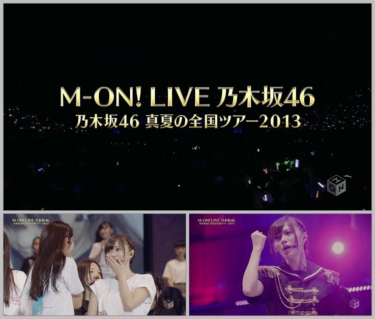 20180523.1200.1 Nogizaka46 - Manatsu no Zenkoku Tour 2013 (M-ON! 2016.11.05) (JPOP.ru).ts.jpg