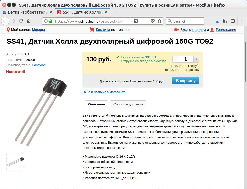 http://i3.imageban.ru/out/2018/06/01/305becde8b5d1dd558da4ec14531a7e0.png