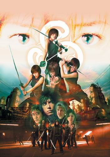 Принцесса мечей / Princess Blade / Shurayukihime (Шинсуке Сато / Shinsuke Sato) [2001, Япония, фантастика, боевик, DVDRip] MVO + Sub Rus + Original Jpn