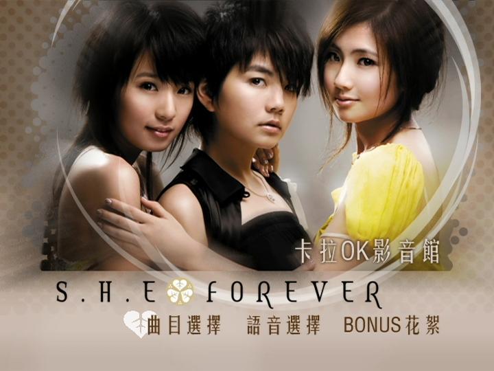 20180603.1445.2 S.H.E - Forever (DVD) (JPOP.ru) menu 1.png