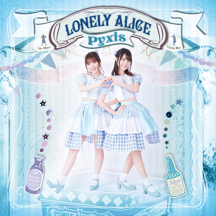 20180607.1200.12 Pyxis - Lonely Alice cover.jpg