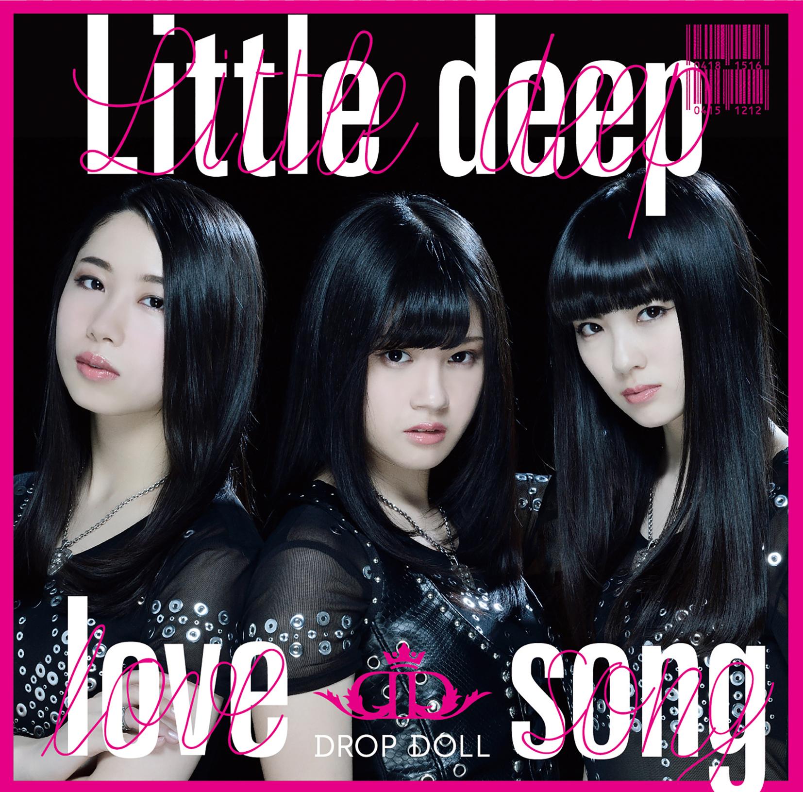 20180607.1200.01 Drop Doll - Little deep love song (FLAC) cover 1.jpg