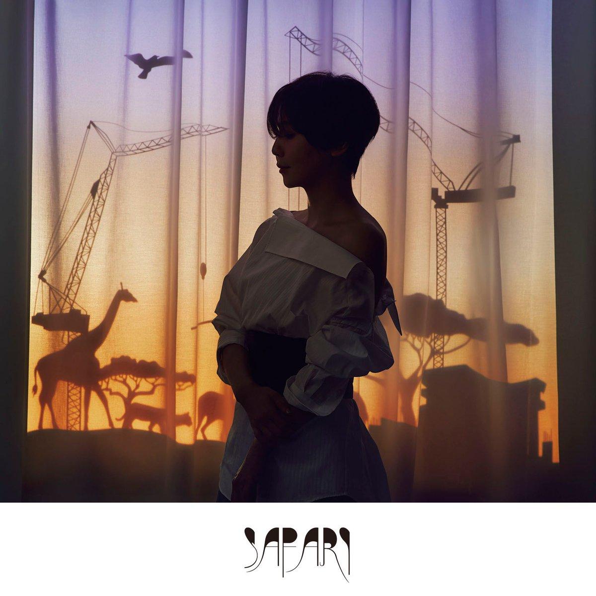 20180611.0943.16 Toki Asako - Safari cover.jpg