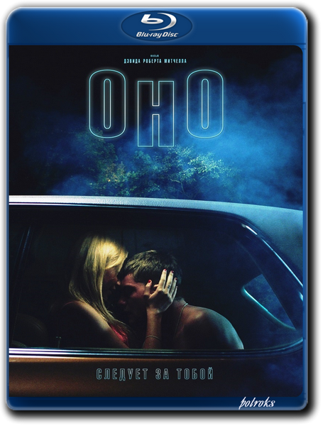 Оно / It Follows (2014) BDRip-AVC от HELLYWOOD | Лицензия