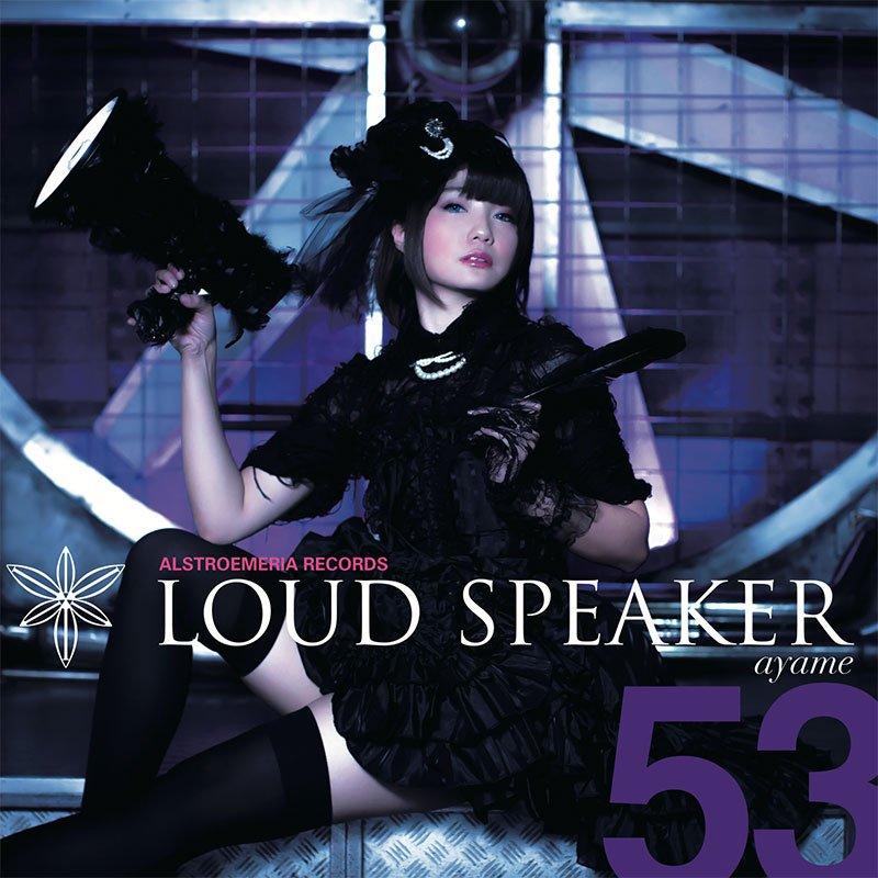 20180623.1547.01 Alstroemeria Records - Loud Speaker cover.jpg
