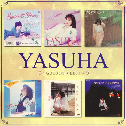 20180626.1612.10 Yasuha - Golden Best (2006) (FLAC) cover.jpg