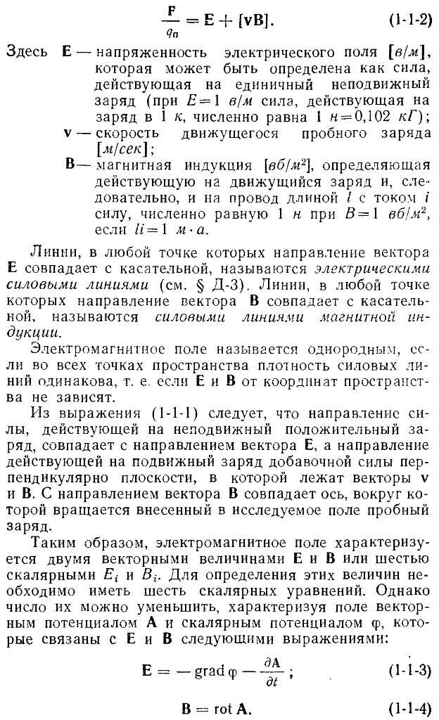 http://i3.imageban.ru/out/2018/06/28/6850f809d671b6d0ab8230a1b779f9d1.jpg