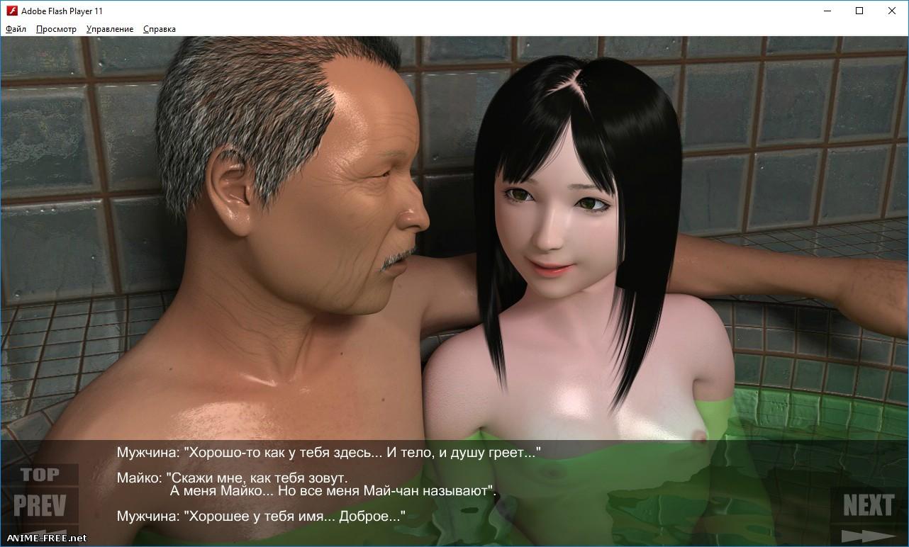 Maiko / Майко [2018] [Cen] [Animation, 3D, Flash] [JAP,RUS] H-Game