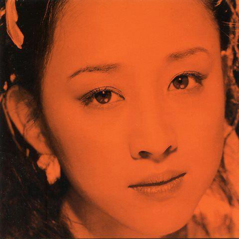 20180702.0441.08 Shoko Aida - Luz (1997) cover.jpg