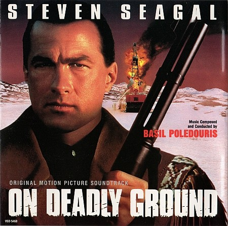 (Score) В смертельной опасности / On Deadly Ground (by Basil Poledouris) - 1994, FLAC (tracks+.cue), lossless
