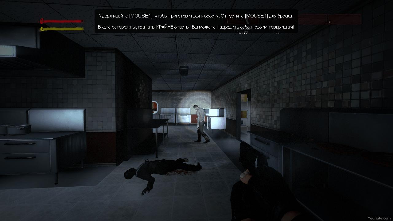 Contagion [v 10.16.2016] (2013/PC/Русский), RePack