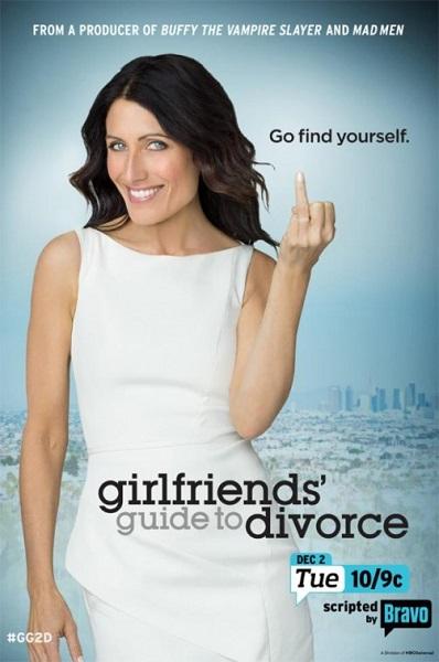 Инструкция по разводу для женщин / Girlfriends' Guide to Divorce [05x01-06 из 13] (2018) WEBRip 1080p | ColdFilm