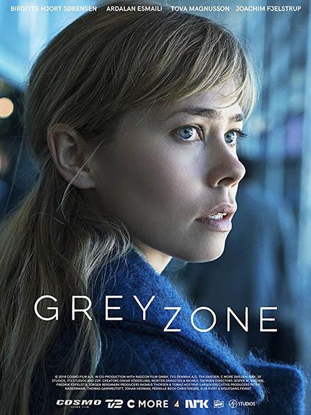 Серая зона / Greyzone [S01] (2018) HDTVRip | BaibaKo