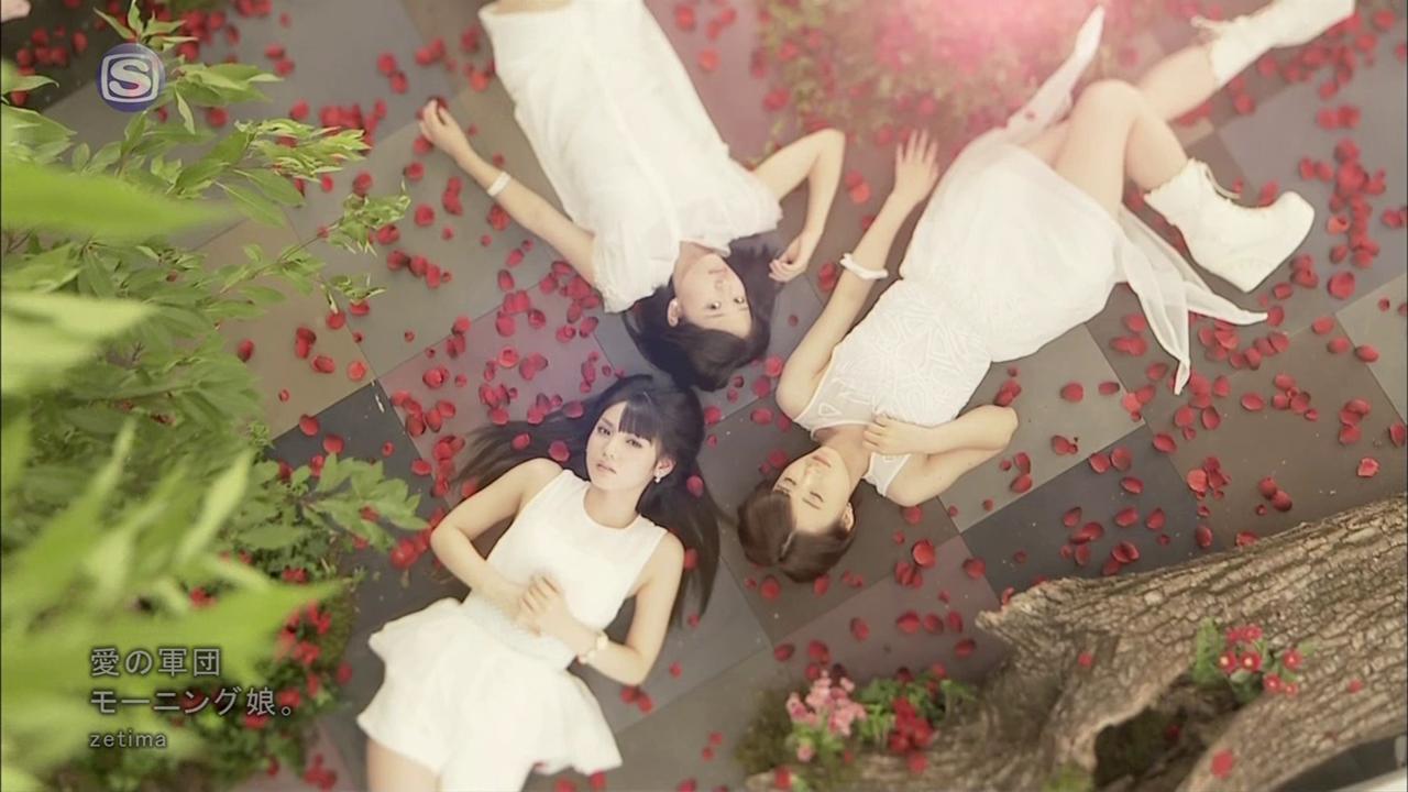 20180709.0509.11 Morning Musume. - Ai no Gundan (PV) (JPOP.ru).ts.png