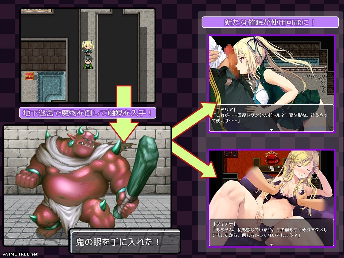 Book of Hypnosis and Climax ~Naughty Revenge of Proud Sisters~ [2018] [Cen] [jRPG] [ENG] H-Game