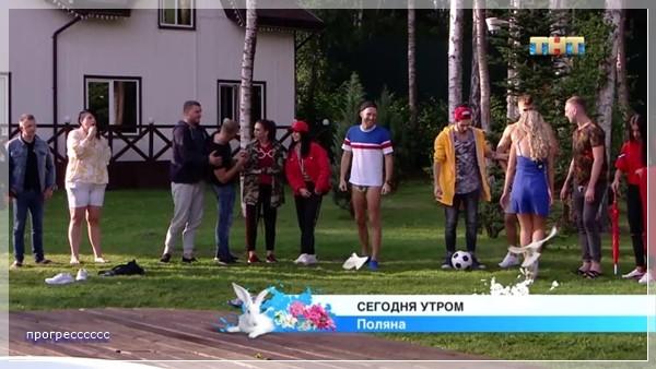 http://i3.imageban.ru/out/2018/07/16/263d9c25d92f8a2b6ae05d70121c7f24.jpg