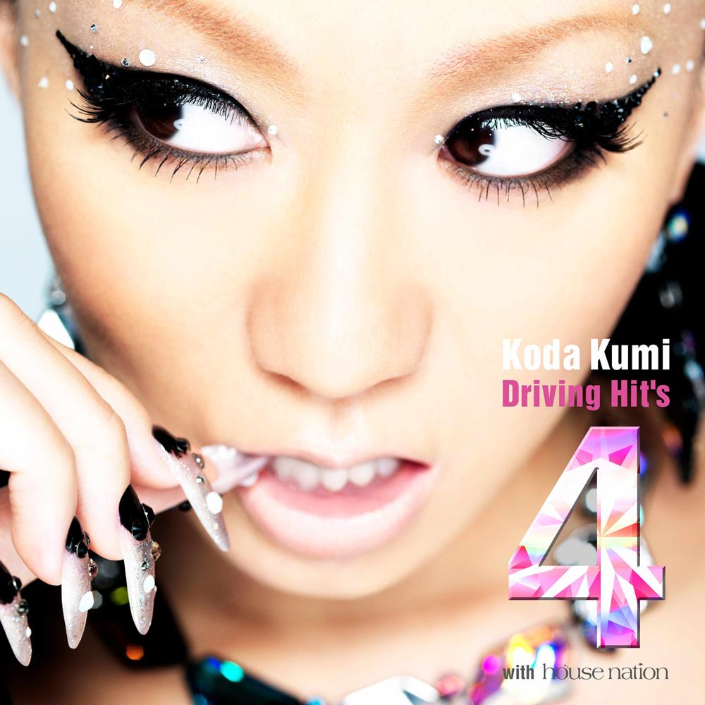 20180721.0105.04 Koda Kumi - Driving Hit's 4 (FLAC) cover.jpg
