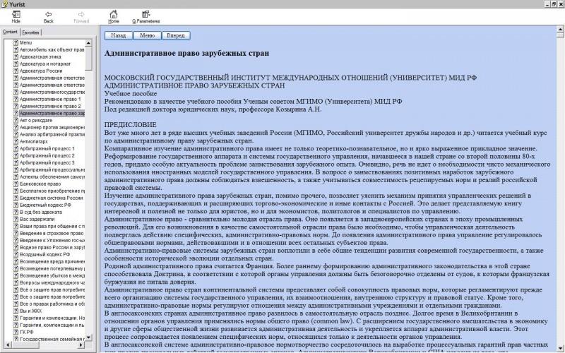 http://i3.imageban.ru/out/2018/07/21/31451ffe523d256f9c49bca0546ea7b3.jpg