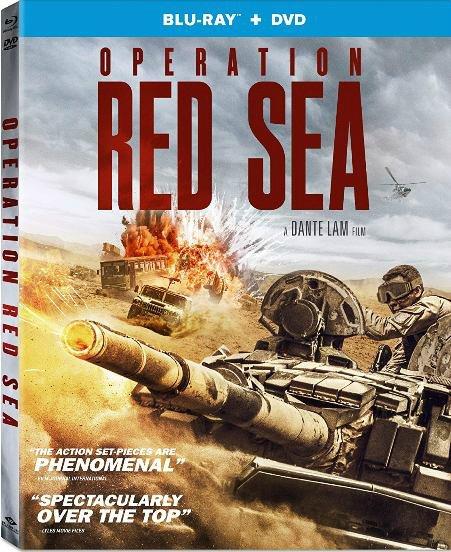 Операция в Красном море / Operation Red Sea (Данте Лам / Dante Lam) [2018, Китай, боевик, военный, HDRip] DVO