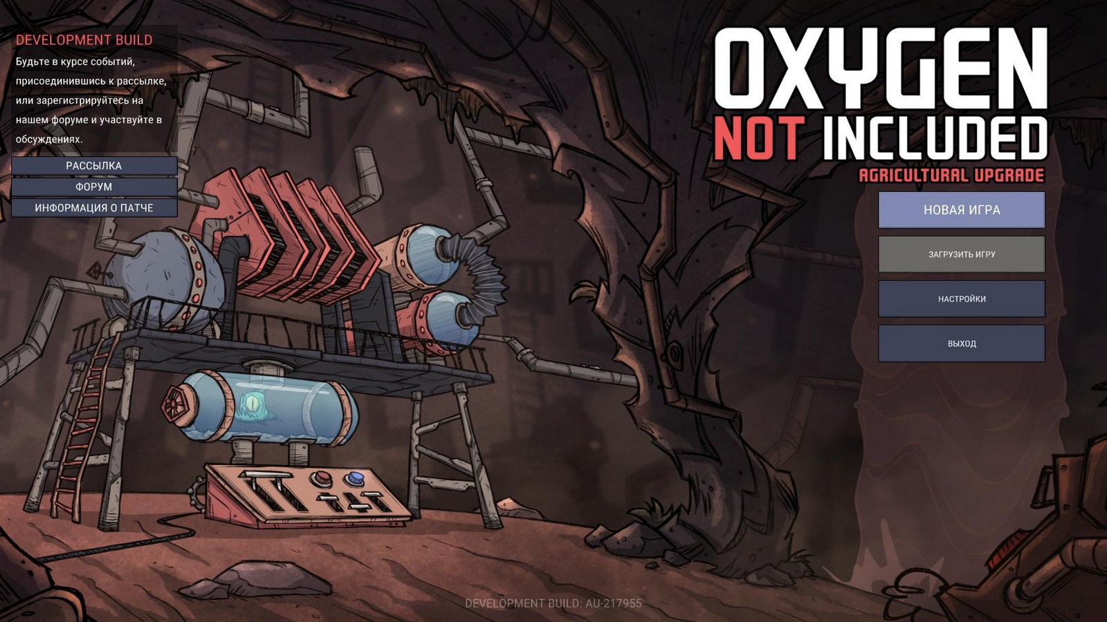 Oxygen Not Included [Build 285480, Early Access] (2017/PC/Русский), Repack