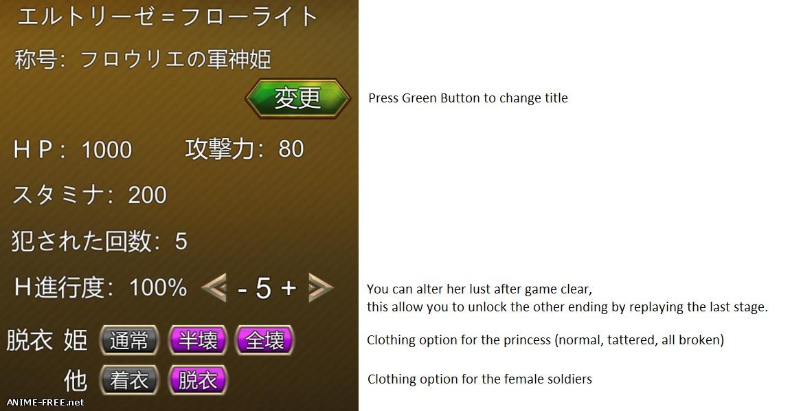 Princess Defender - The Story of the Final Princess Eltrise - [2018] [Cen] [ARPG] [JAP] H-Game