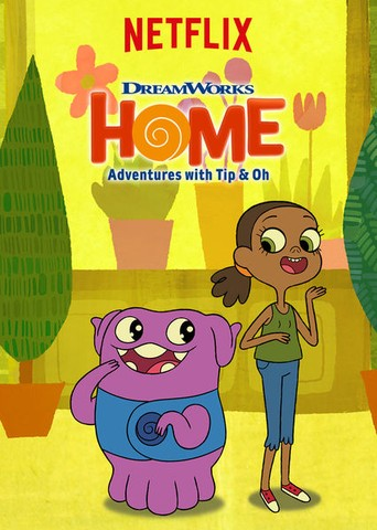 Дом: Приключения Типа и О / Home: Adventures with Tip & Oh [S04] (2017) WEBRip 720p | ColdFilm
