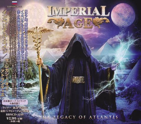 Imperial Age - The Legacy of Atlantis (2018) Japan[FLAC|Lossless|image + .cue] <Symphonic Metal>