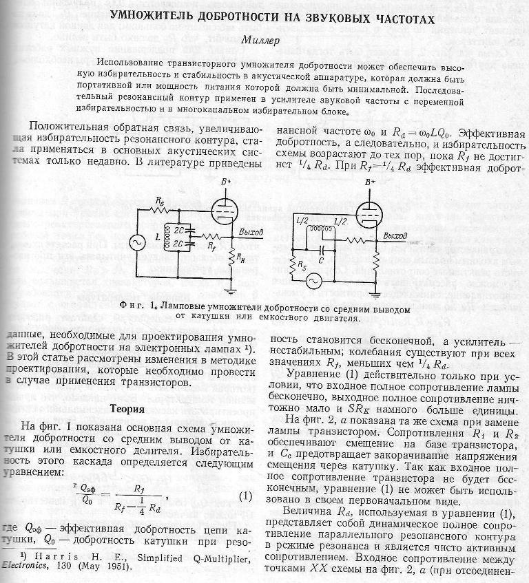 http://i3.imageban.ru/out/2018/08/17/d3c267d024e0e0cf6e348a171fb50dc9.jpg