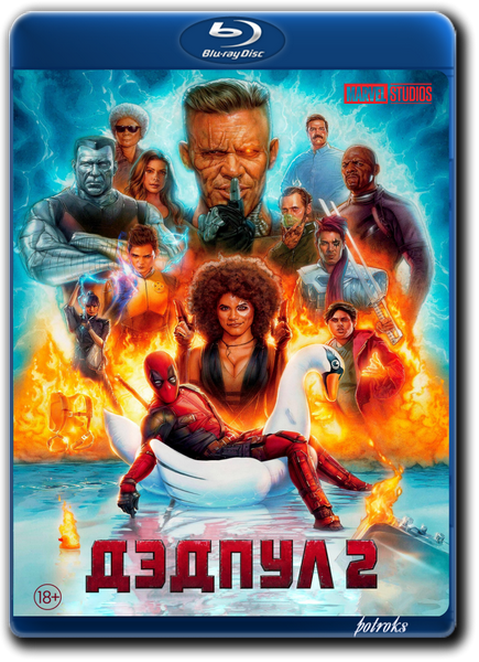 Дэдпул 2 / Deadpool 2 (2018) BDRip 720p от HELLYWOOD | Расширенная версия | Лицензия