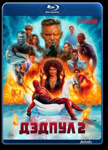 Дэдпул 2 / Deadpool 2 (2018) BDRip-AVC от HELLYWOOD | Расширенная версия | Лицензия