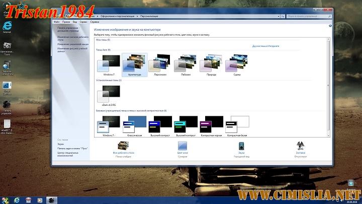 Windows 7 x-Dark Deluxe RG [x86  x64] [RUS  ENG] [v.4.3.1  2018]