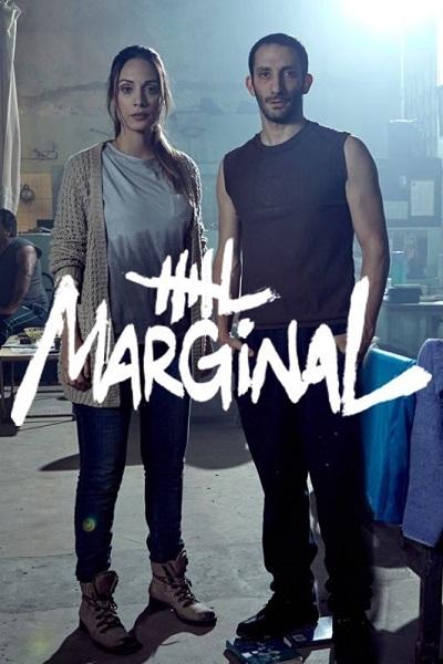 Маргинал / El marginal [S02] (2017) WEBRip   ColdFilm