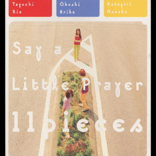 20180909.0809.08 Say a Little Prayer - 11 pieces (11pieces) (1999) (FLAC) cover.jpg