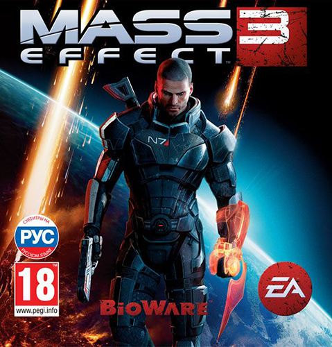 Mass Effect 3: Digital Deluxe Edition [v 1.05 + DLCs] (2012) PC | Repack