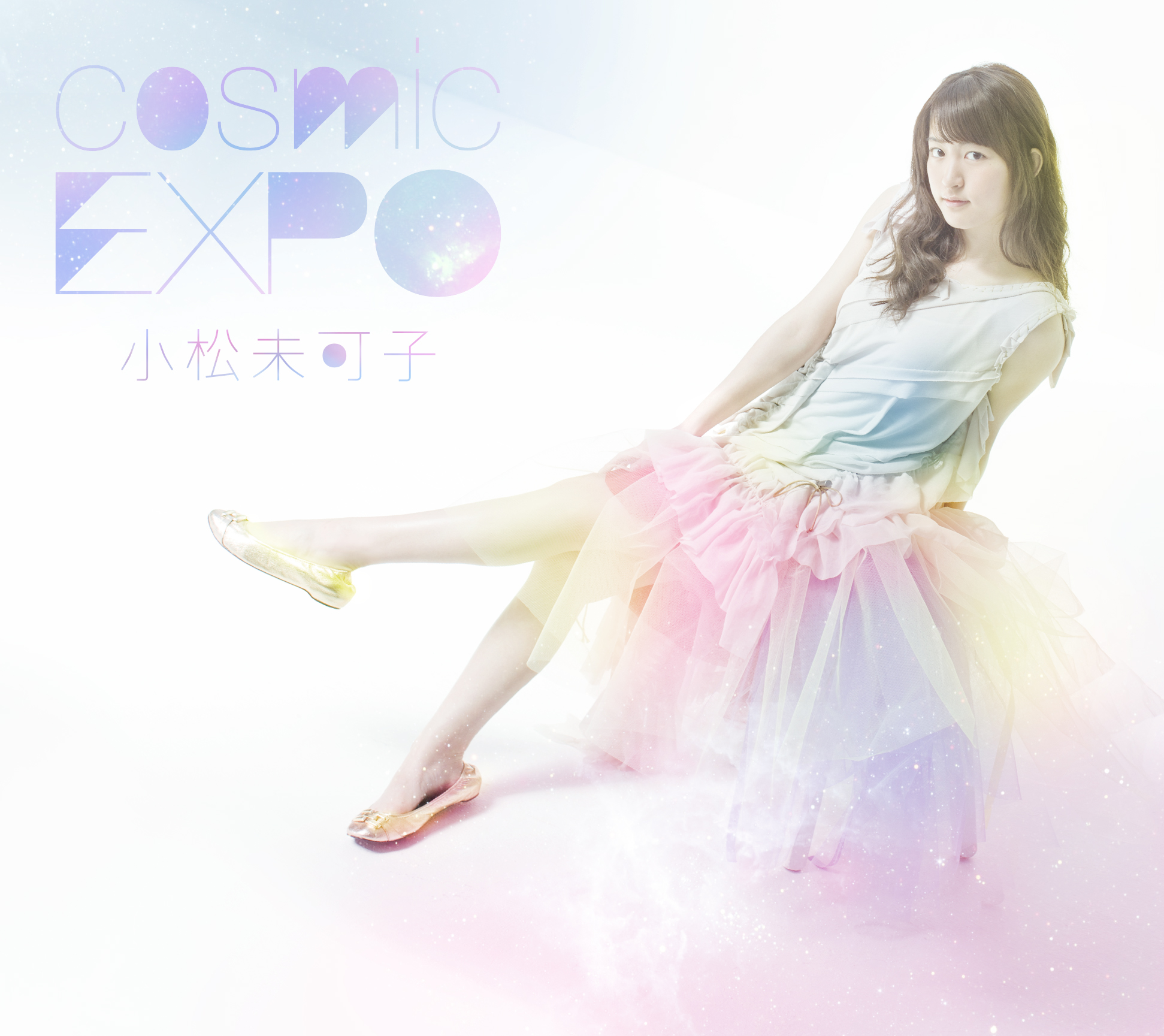 20180918.0254.7 Mikako Komatsu - Cosmic EXPO cover.jpg