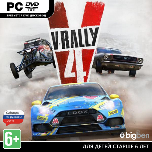 V-Rally 4: Ultimate Edition [v 1.06 + DLCs] (2018) PC | RePack от xatab