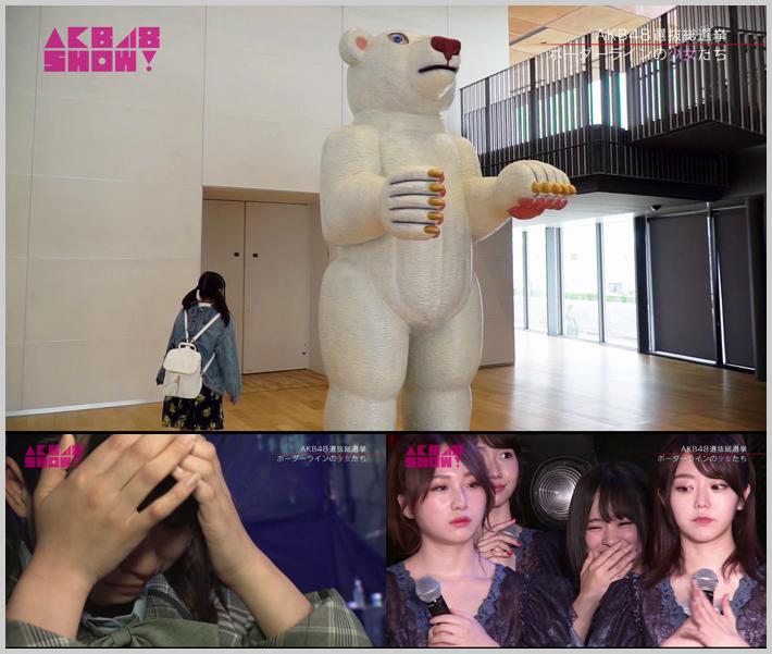 20181008.1218.1 AKB48 SHOW! #193 (2018.07.29) (JPOP.ru).ts.png