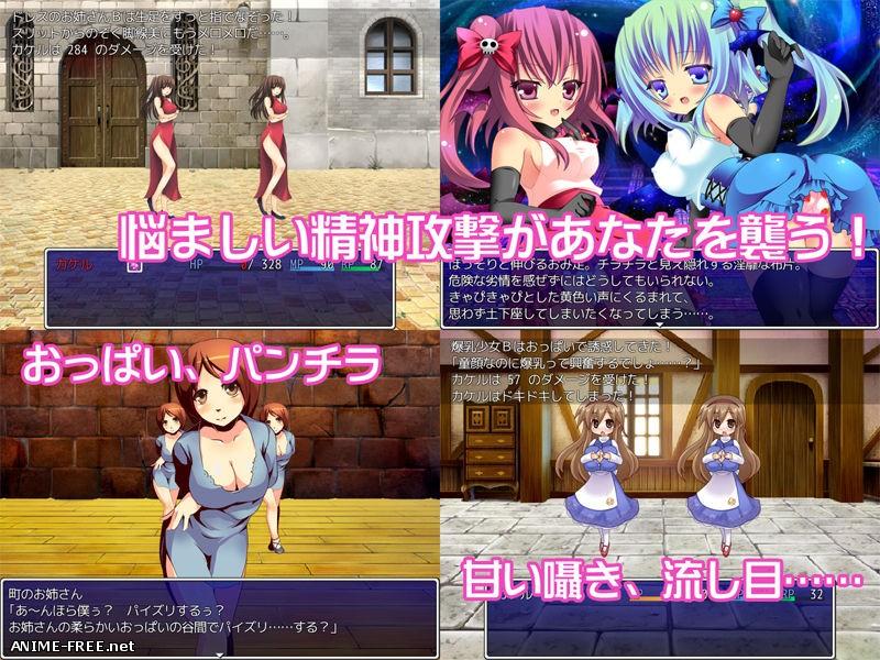 The Fantasy World of Mindia -Doki Doki Temptations Mind Battle- [2012] [Cen] [jRPG] [ENG] H-Game