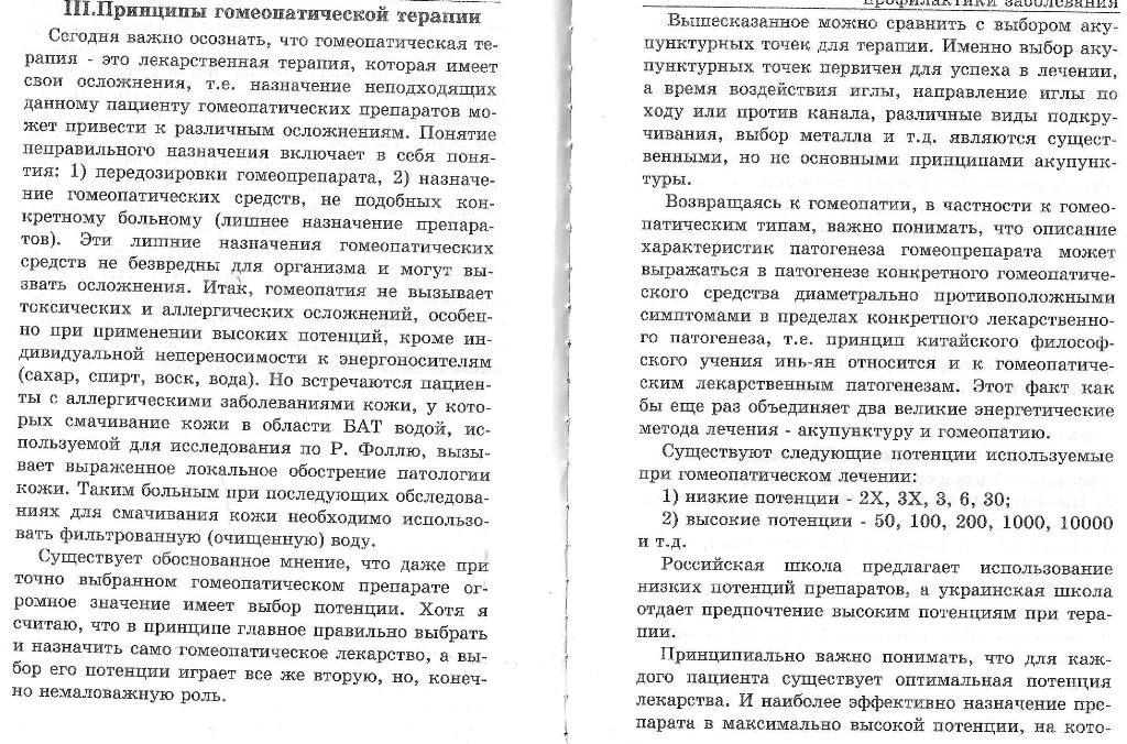 https://i3.imageban.ru/out/2018/10/15/3693bff89a1c52ad7bfb0210d29457cf.jpg