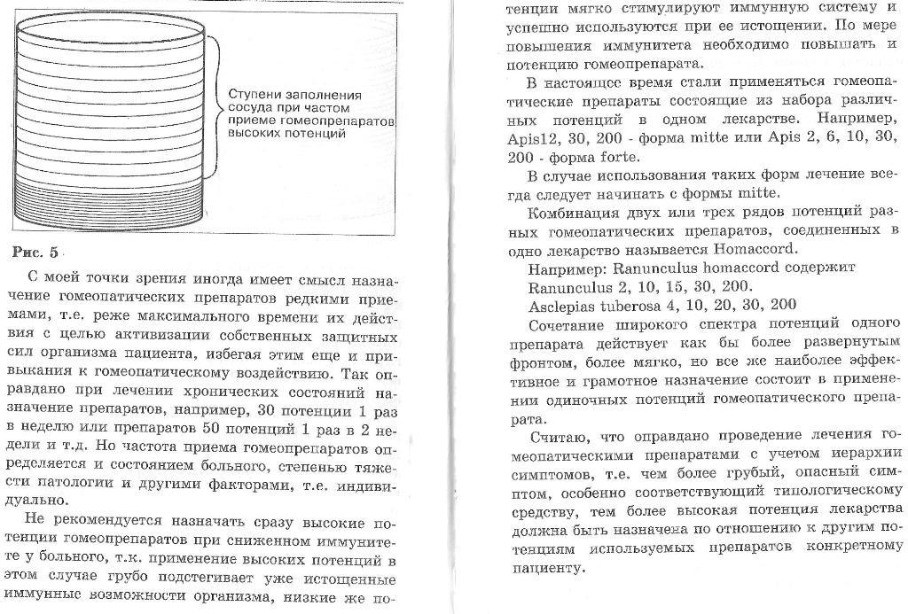https://i3.imageban.ru/out/2018/10/15/44cbd0cd4f0ec93f7ce46c6aa4f4d47b.jpg